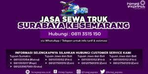 Jasa_Sewa_Truk_Surabaya_ke_Semarang